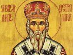 СЛАВА МУ И МИЛОСТ: Данас Свети Василије Острошки