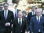 ВУЧИЋ: Србија уважена на величанствен начин