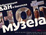 МУЗЕЈ СТАРЕ ХЕРЦЕГОВИНЕ У ФОЧИ: Програм обиљежавања Ноћи музеја