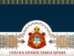 СПЦ: Српском се народу намеће црногорство као идентитет