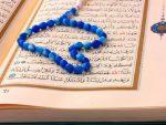 ЈЕДАН ОД ДВА НАЈЗНАЧАЈНИЈА ИСЛАМСКА ПРАЗНИКА: Вјерници исламске вјероисповијести славе Рамазански бајрам