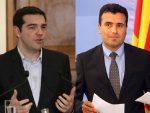 ГРЧКИ МЕДИЈИ: Договорено ново име Македоније