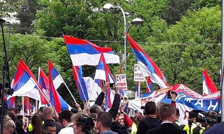 ШТА ПЛАШИ БАКИРА: Српска има више права на отцепљење од Косова