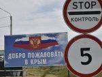 КИЈЕВ ПРОВОЦИРА: Украјина обуставила рад граничног прелаза ка Криму