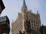 ПРОТЕСТНА НОТА: Москва протестује због нарушавања међународног права од стране Вашингтона