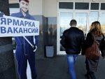 У РУСИЈИ ИМА ПОСЛА ЗА СВЕ: Незапосленост на историјском минимуму