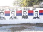 УЛИЦА ХЕРОЈУ ГРУБИЋУ: Погинуо је спасавајући туђи живот