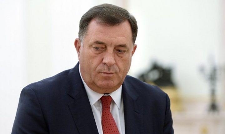 ДОДИК: Неће бити сједница без истакнуте заставе Републике Српске