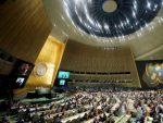 ЕРИ КАНЕКО, ПОРТПАРОЛ УН: Тачи, Харадинај и Пацоли нису позвани од стране Генералне скупштине УН