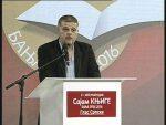 БЕОГРАД: Владимиру Кецмановићу Андрићева награда