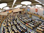 Москва реаговала: Евентуална америчка блокада Русије равна објави рата