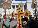 УНУТРАШЊЕ ПИТАЊЕ ПРАВОСЛАВНЕ ЦРКВЕ: Ватикан први пут званично реаговао поводом највећег спора унутар православља