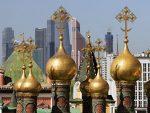 МОСКВА: Руска православна црква обуставља учешће у структурама којима председава Цариградска патријаршија
