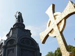 САД: Подржавамо способност верских украјинских лидера да спроведу аутокефалност