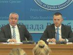 """СЛУЧАЈ """"ДРАГИЧЕВИЋ"""": Два полицијска службеника биће суспендована"""