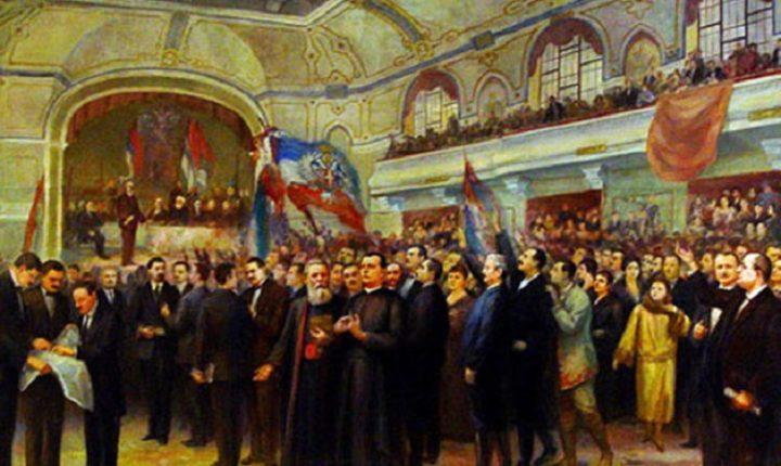 НОВИ САД: Србија и Српска обиљежиће 100 година Великог рата