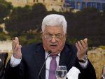 АБАС: Хамас служи америчким интересима