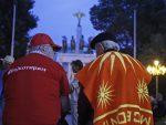 СКОПЉЕ: Собрање потврдило уставне промене, Македонија мења име