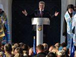 ЗГРАБИТЕ ШТО МОЖЕТЕ ОДНИЈЕТИ И ПРЕЂИТЕ ПОД АМЕРИЧКУ ЗАШТИТУ: Против Русије се формира црквени НАТО