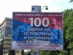 """ПОДГОРИЦА: Министар културе Црне Горе тражи уклањање билборда из Будве због """"фалсификовања историјских чињеница"""""""