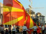 АМБАСАДА РУСИЈЕ У СКОПЉУ: Москва не мијења став о имену Македонија