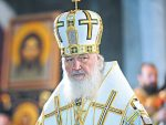 ПАТРИЈАРХ КИРИЛ: Наручено уништење Руске православне цркве