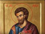 ИМАМО МИ ДОСТА НАШИХ ЛЕПИХ ПРАЗНИКА: Не скрнавите празник, данас је Свети Лука а не Ноћ вјештица