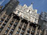 МОСКВА: Проширење санкција Русији је за Америку рутина