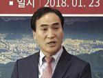 ИНТЕРПОЛ ИЗГЛАСАО: Представник Јужне Кореје на челу организације