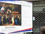 """""""После сто година и Хонгконг је рекао довиђења"""": Осванули плакати у Новом Саду"""