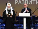 ПУТИН: Глас Русије у свету будућности ће звучати достојно и самопоуздано