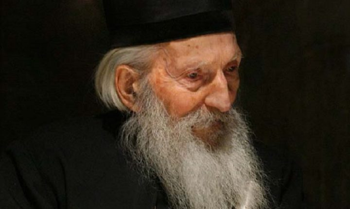 НАРОДНИ ПАТРИЈАРХ: Деветогодишњица упокојења патријарха Павла; Откривање споменика у Београду