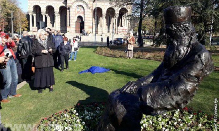 БЕОГРАД: Откривен споменик патријарху Павлу