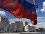 МОСКВА: Вашингтон одвлачи пажњу јавности са злочина своје авијације у Сирији