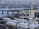 ВРХОВНА РАДА УСВОЈИЛА ЗАКОН: Канонској Украјинској православној цркви се одузима име