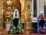 ПОСЛЕДЊЕ ОБРАЋАЊЕ: Патријарх Кирил позвао Вартоломеја да одустане од црквених авантура у Украјини