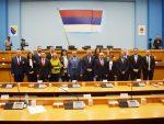 БАЊАЛУКА: Српска добила нову Владу