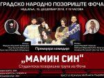 ФОЧА: У недјељу вече премијера комедије Студентске позоришне трупе