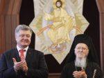 Вартоломеј започео цијепање православља: Уручио томос о независности украјинској цркви