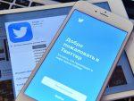 ПЕСКОВ: Путину не треба Твитер да буде ближи народу