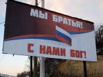 КФОР-У СМЕТА ПОДРШКА СРБА РУСКОМ ПРЕДСЕДНИКУ: Билборде са Путиновим ликом уништавају на Косову!