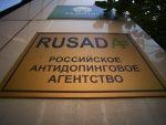 МОСКВА: ВАДА није одузела руској агенцији статус усклађености