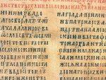 ХРВАТСКА ИЛИ ВАТИКАН? Срби трагају за једним од кључних докумената своје историје