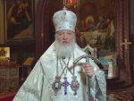 МОСКОВСКА ПАТРИЈАРШИЈА: Руски патријарх забринут због агресивности према Србима на Косову
