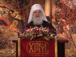 Божићна посланица патријарха Иринеја: Посебна брига за Космет