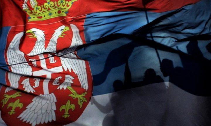 ПРЕДРАГ ВАСИЉЕВИЋ: Да ли је Србија данас дотакла дно?