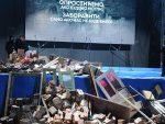 СУРОВА РЕАЛНОСТ: Активне мере Запада за уништење Срба и Србије