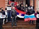 БРАЋА БРАЋИ: Подршка Србији на 20. годишњицу агресије од Москве до Камчатке