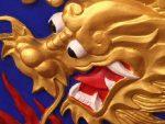РТ: Кина наставља да повећава златне резерве да би смањила зависност од долара