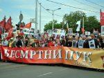 """ПРОТИВ РЕВИЗИЈЕ ИСТОРИЈЕ: """"Бесмртни пук"""" 9. маја у Београду"""